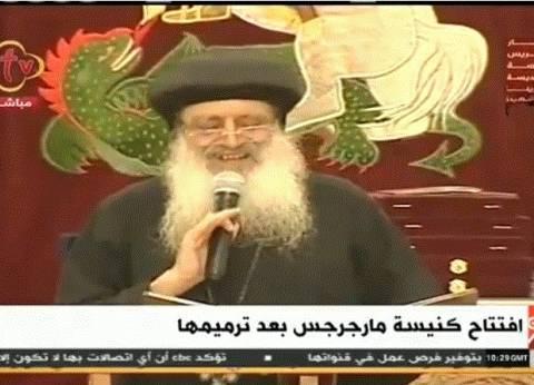 الأنبا بولا: الدولة تجمعها مشاعر قوية مع الكنيسة