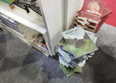 صحفيو «الوطن» يشاركون بـ3 عناوين فى معرض الكتاب عن «داير الناحية والتنكيت السياسى وأفريقيا»