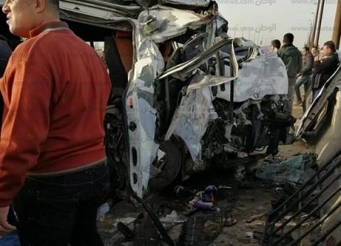 بالأسماء| مصرع 10 أشخاص وإصابة 16 في حادث تصادم سيارتين بكفر الدوار
