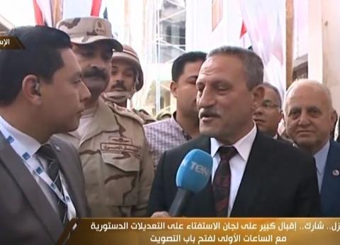 محافظ الإسماعيلية: إقبال كبير يدعو للإعجاب من المواطنين على الاستفتاء