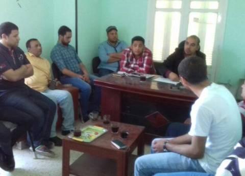 """أمانة شباب """"مستقبل وطن"""" بالفيوم تناقش مشاكل الشباب بمركز أبشواي"""