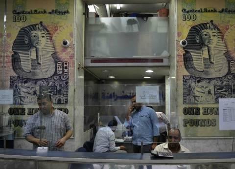 الريال السعودى.. «وصيف الدولار» يستعد لإفساد موسم العمرة