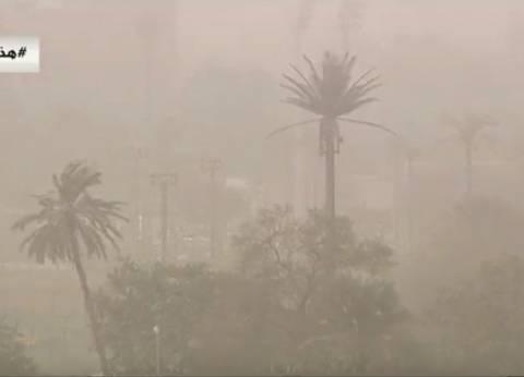 """""""الأرصاد"""": سقوط أمطار غزيرة اليوم وغدا"""