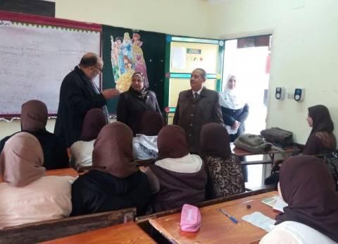 انطلاق الدراسة في 2270 مدرسة بمحافظة المنوفية