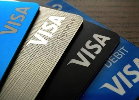 «Visa» تطلق خدمة «الرقم الرمزى» لعملائها حول العالم