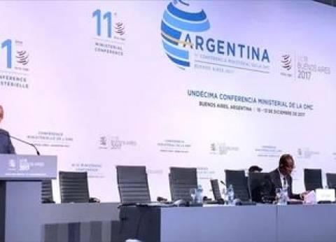 ختام أعمال المؤتمر الوزاري الـ11 لمنظمة التجارة العالمية بالأرجنتين