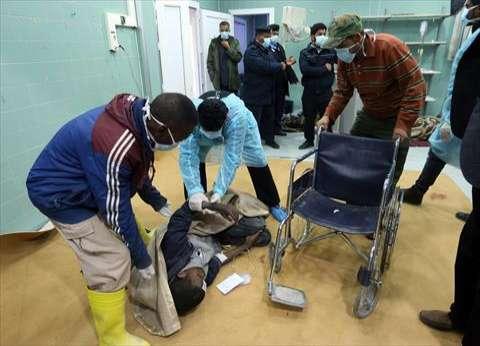 مقتل 12 مهاجرا حاولوا الفرار من مخيم احتجاز في ليبيا برصاص المهربين