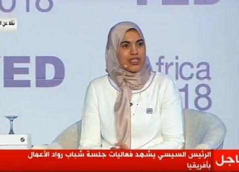 رائدة أعمال مصرية: مكنا الطلاب من إجراء تجارب عبر معامل ثلاثية الأبعاد