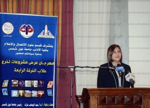 """عميد """"آداب عين شمس"""": مشروعات تخرج طلاب قسم الإعلام قوية ومتميزة"""