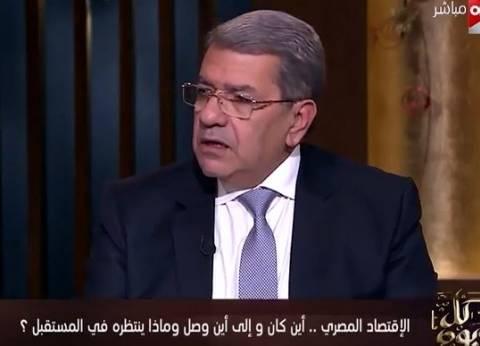 وزير المالية: الشعب المصري سيشعر بتحسن الأحوال المعيشية بشكل تدريجي