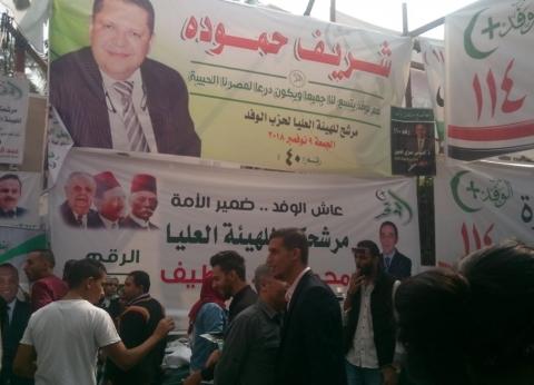 حفيد سراج الدين: عودة الأحزاب لدورها بالمجتمع تصب في مصلحة الدولة