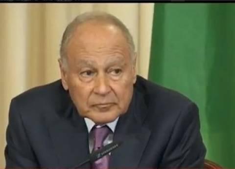"""أبوالغيط يشيد بجناح """"الاستثمار المصري"""" على هامش اجتماعات الأمم المتحدة"""