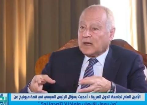 """أبو الغيط: """"الحرب على الإرهاب مستمرة.. وسننتصر عليه كما عودنا التاريخ"""""""