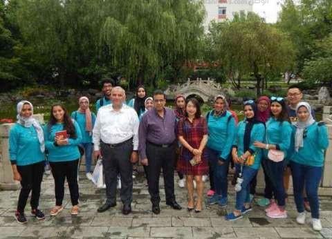 بالصور| تدشين برنامج ثقافي لطلاب جامعة القناة بمعهد كنفوشيوس بالصين
