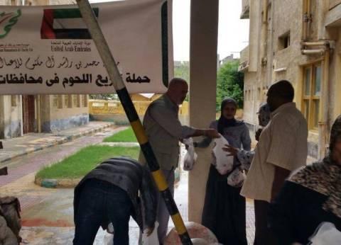 """""""بن راشد الخيرية"""" تطلق حملة مساعدات للمضارين من السيول بالإسكندرية"""