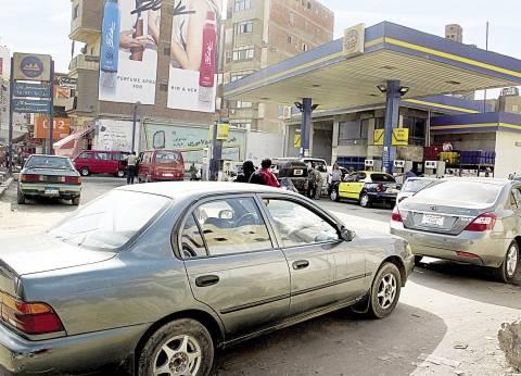 وزير البترول: قرار رفع أسعار الوقود مسؤولية الحكومة لا الوزارة