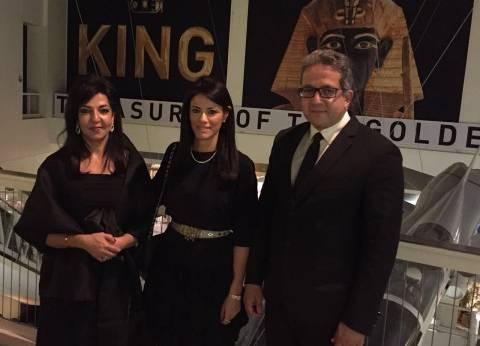 """وزيرة السياحة تشارك في افتتاح معرض """"توت غنخ آمون بلوس أنجلوس"""