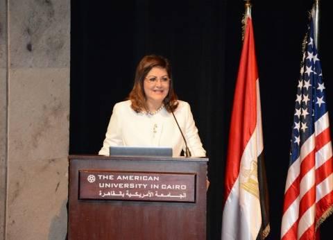 وزيرة التخطيط تشارك في الدورة الرابعة لملتقي بناة مصر.. غداً