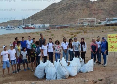 """""""أصدقاء رأس محمد"""" ينظم حملة نظافة تطوعية لشواطئ شرم الشيخ"""