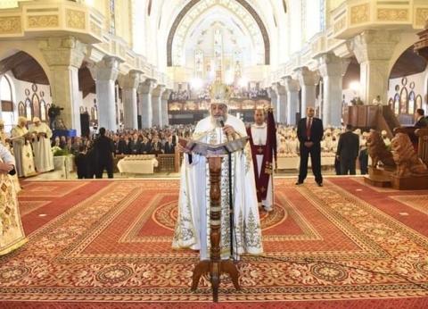 البابا تواضروس في قداس تدشين الكاتدرائية: كنيسة مصر تاريخ وفخر