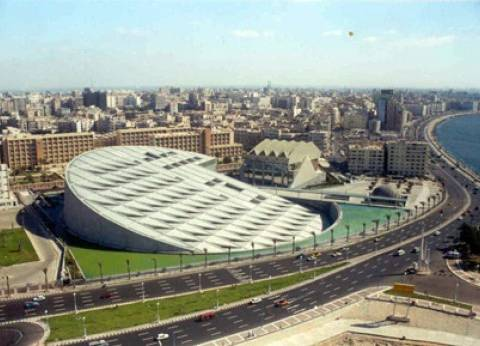 """غدا.. مكتبة الإسكندرية تفتتح الدورة الـ13 لمعرض """"أول مرة"""""""