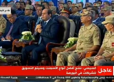 تأسيس مدينة للرخام بمنطقة الجلالة.. وخبراء: تضع مصر على خريطة العالم