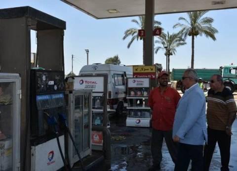 محافظ الشرقية يتفقد عددا من محطات الوقود بمركز الزقازيق