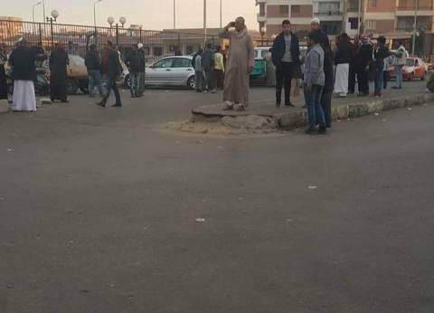 مديرية التربية والتعليم بشمال سيناء تأمر بتنكيس الأعلام في المدارس