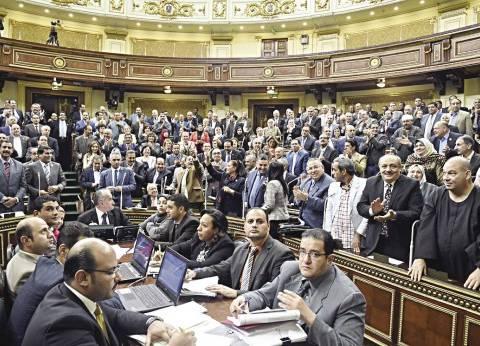 مصادر برلمانية: الحكومة والنواب يتجهون لتعديل قانون الجمعيات الأهلية