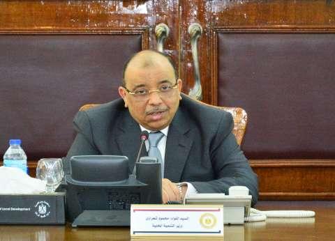 """شعراوي يتابع سير التصويت من غرفة عمليات """"التنمية المحلية"""""""