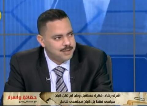 """رئيس حزب """"مستقبل وطن"""": أطلقنا 3400 مبادرة آخر 3 أشهر"""