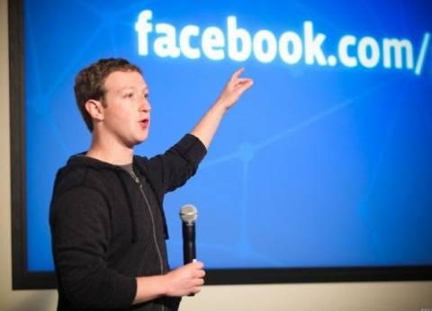 """""""فيس بوك"""" يواجه اتهامات بنشر أخبار """"مزيفة"""" خلال الانتخابات الأمريكية"""