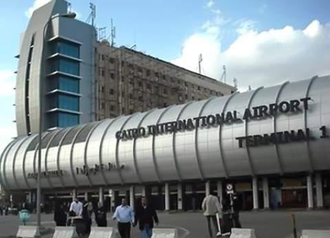 أمن مطار القاهرة يحبط محاولة راكب تهريب مبالغ مالية إلى السعودية