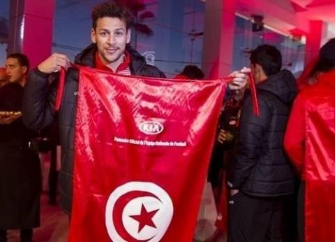 """علامة """"كيا"""" على علم تونس تثير ضجة.. والشركة تعتذر"""