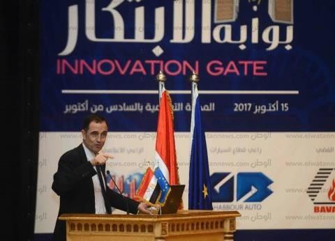 """""""الجيوشي"""" يشهد حفل ختام """"بوابة الابتكار"""": مدارس التعليم الفني تكتسح"""