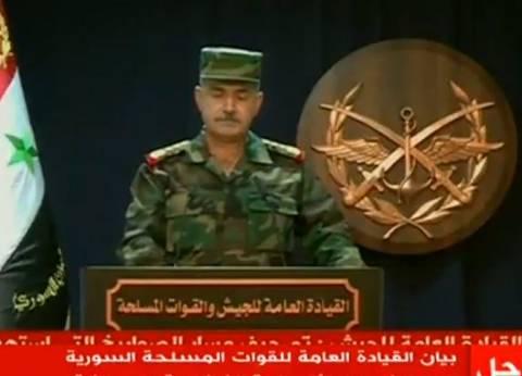 عاجل| الجيش السوري: دفاعاتنا الجوية تصدت لصواريخ العدوان وأسقطت معظمها