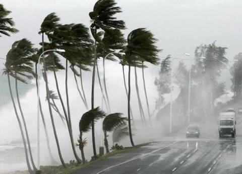 """المركز الأمريكي للأعاصير: عاصفة """"إريكا"""" فقدت زخمها"""
