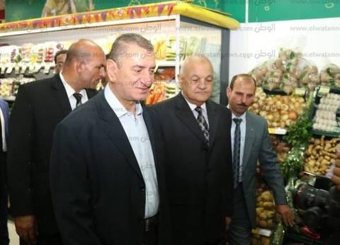 بخفيضات 20%.. افتتاح معرض للسلع الغذائية غرب مدينة كفر الشيخ