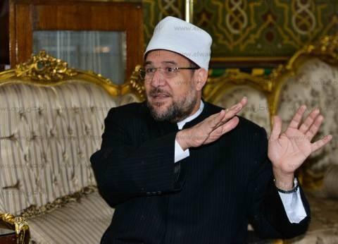 وزير الأوقاف عن حادث الروضة: المساجد ستظل مفتوحة..وسيزداد الناس إقبالا