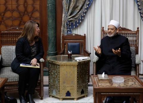 الطيب يبحث مع وزيرة التضامن الاجتماعي سبل التعاون المشترك