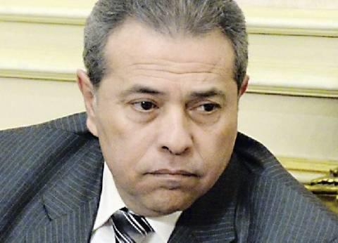 """عاجل  """"المنطقة الإعلامية الحرة"""": إيقاف قناة """"الفراعين"""" بالكامل في حالة عدم التزامها"""