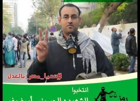 """شقيق """"الحسيني أبو ضيف"""": الحكم في قضية """"أحداث الاتحادية"""" غير عقلاني"""