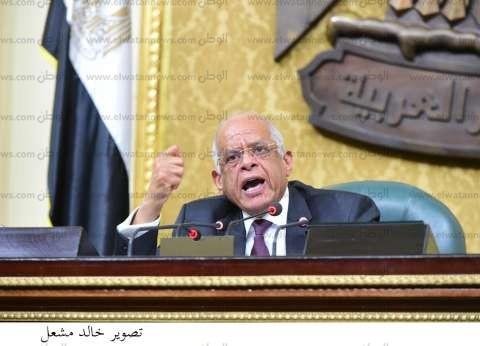 رسميا.. عبدالعال يدعو اللجنة التشريعية لتعديل قانون مجلس النواب