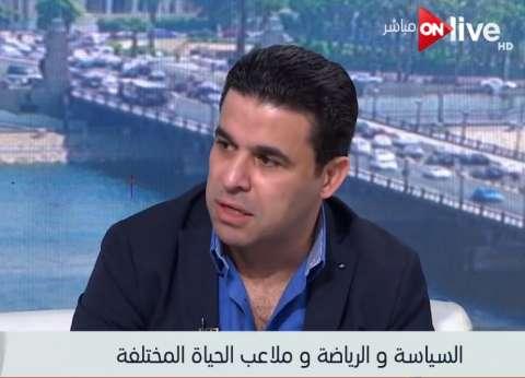 """الليلة.. خالد الغندور ضيف """"ملعب الشريف"""" على """"LTC"""""""