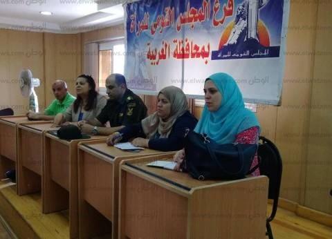 """""""دور المرأة في ثورة 30 يوينو"""".. ندوة بمركز إعلام طنطا"""