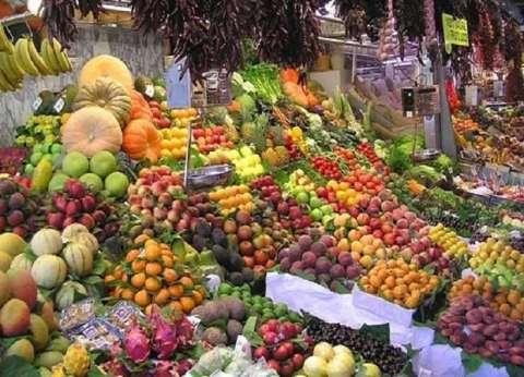 أسعار الفاكهة اليوم الأربعاء 15-5-2019 في مصر