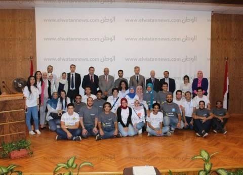 جامعة المنصورة تحتفل بتخرج أول دفعة من مشروع HOPES