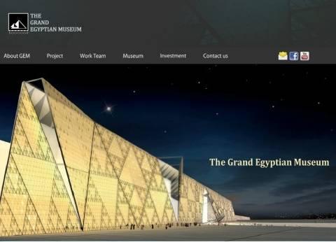 المجموعة الهندسية توقع عقد تركيبات بالمتحف المصري بـ250 ألف يورو