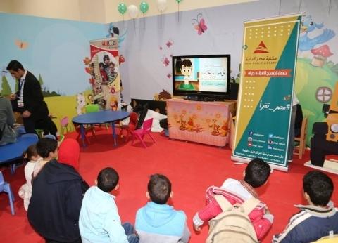 لأول مرة.. سينما سعودية لأفلام الكارتون مخصصة للأطفال بمعرض الكتاب
