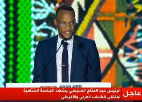 صانصا جونيور: ملتقى أسوان فرصة للتعاون التكنولوجي بين العرب والأفارقة